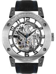 Наручные часы Нестеров H2644B32-05