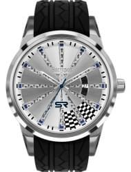 Наручные часы Нестеров H098902-04A