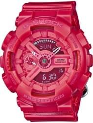 Наручные часы Casio GMA-S110CC-4A