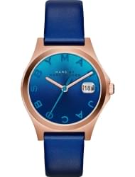 �������� ���� Marc by Marc Jacobs MBM1324