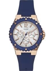 Наручные часы Guess W0149L5
