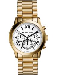 Наручные часы Michael Kors MK5916