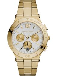 Наручные часы Michael Kors MK5933