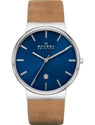 Наручные часы Skagen SKW6103