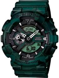 Наручные часы Casio GA-110CM-3A