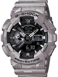 Наручные часы Casio GA-110CM-8A