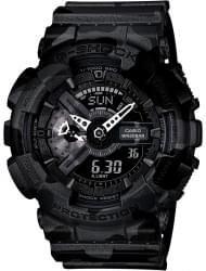 Наручные часы Casio GA-110CM-1A