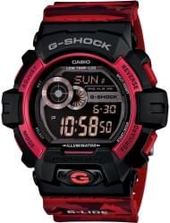 Наручные часы Casio GLS-8900CM-4E