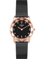 Наручные часы 33 ELEMENT 331423