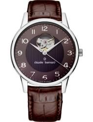 Наручные часы Claude Bernard 85017-3BRBN
