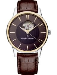 Наручные часы Claude Bernard 85017-357RBRIR