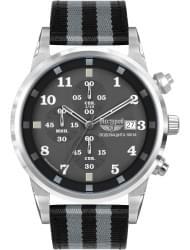 Наручные часы Нестеров H058902-175K