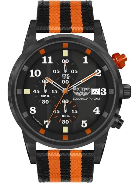 Наручные часы Нестеров H058932-175EOR