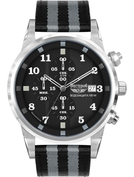Наручные часы Нестеров H058902-175EK
