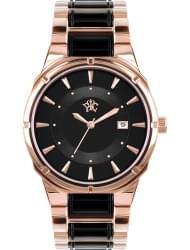 Наручные часы РФС P1070411-63B