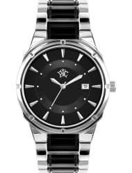 Наручные часы РФС P1070401-53B
