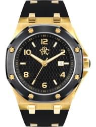 Наручные часы РФС P095732-155G