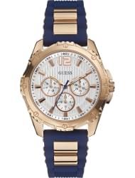 Наручные часы Guess W0325L8