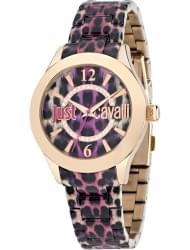 Наручные часы Just Cavalli R7253177502