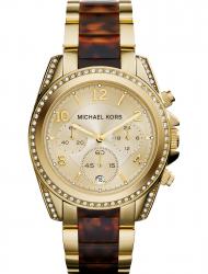 Наручные часы Michael Kors MK6094