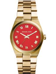 Наручные часы Michael Kors MK5936