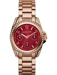 Наручные часы Michael Kors MK6092