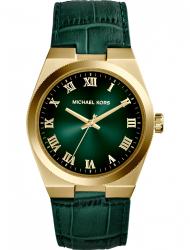 Наручные часы Michael Kors MK2356