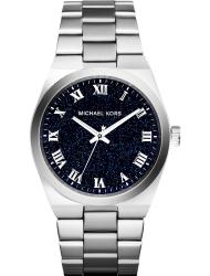 Наручные часы Michael Kors MK6113