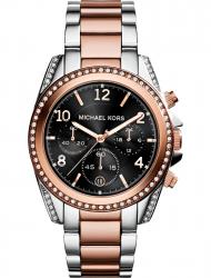 Наручные часы Michael Kors MK6093