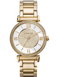 Наручные часы Michael Kors MK3332