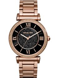 Наручные часы Michael Kors MK3356