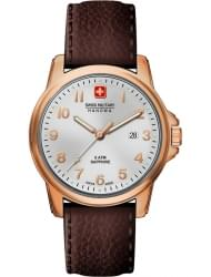 Наручные часы Swiss Military Hanowa 06-4141.2.09.001