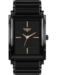 Наручные часы 33 ELEMENT 331415C