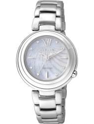 Наручные часы Citizen EM0331-52D