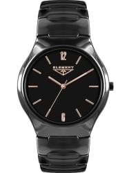 Наручные часы 33 ELEMENT 331427C
