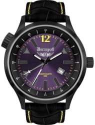 Наручные часы Нестеров H2467A32-04DB