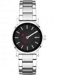 Наручные часы DKNY NY2268