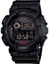 Наручные часы Casio GD-120MB-1E