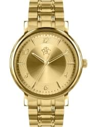 Наручные часы РФС P840311-63S
