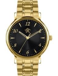 Наручные часы РФС P840311-63B