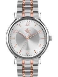 Наручные часы РФС P840301-53S