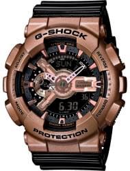 Наручные часы Casio GA-110GD-9B2