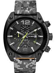 Наручные часы Diesel DZ4324