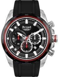 Наручные часы Нестеров H0571A02-154EJ