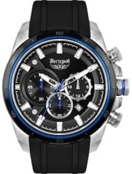 Наручные часы Нестеров H0571A02-154EB