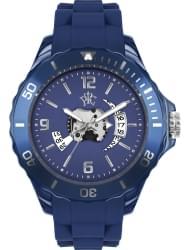 Наручные часы РФС P1080406-12A3A