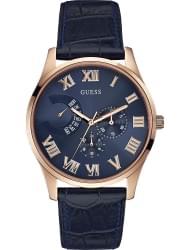 Наручные часы Guess W0608G2