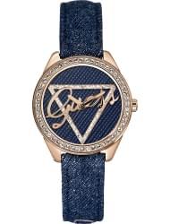 Наручные часы Guess W0456L6