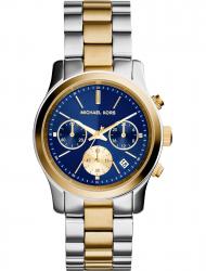 Наручные часы Michael Kors MK6165