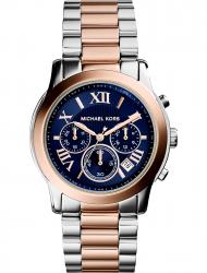 Наручные часы Michael Kors MK6156